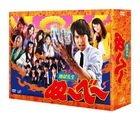 Hell Teacher Nube (DVD)(Japan Version)