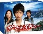 Summer Rescue - Tenku no Shinryojo - Blu-ray Box  (Blu-ray)(Japan Version)