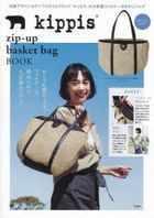 kippis zip-up basket bag BOOK
