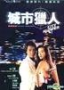 City Hunter (1993) (DVD) (Joy Sales Version) (Hong Kong Version)