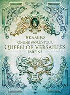 Queen of Versailles -LAREINE- [Blu-ray+2CD] (First Press Limited)(Japan Version)
