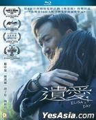 Elisa's Day (2021) (Blu-ray) (Hong Kong Version)