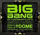 SPECIAL FINAL IN DOME MEMORIAL COLLECTION (Japan Version)