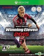 World Soccer Winning Eleven 2015 (日本版)