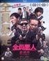 Outrage Coda (2017) (Blu-ray) (English Subtitled) (Hong Kong Version)