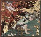 Sanmon Shosetsu / Senryo Yakusha (SINGLE+BLU-RAY)  (First Press Limited Edition) (Japan Version)