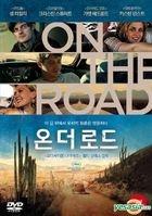 On the Road (DVD) (Korea Version)