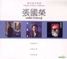 Original 3 Album Collection - Leslie Cheung