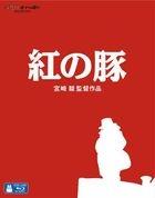 Porco Rosso (Blu-ray) (Multi-Language & Subtitled) (Region Free) (Japan Version)