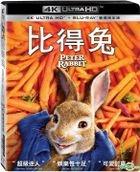 Peter Rabbit (2018) (4K Ultra HD + Blu-ray) (2-Disc Edition) (Taiwan Version)