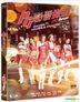 PG Love (2016) (Blu-ray) (Hong Kong Version)