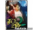 For the Emperor 2 (2020) (DVD) (Taiwan Version)