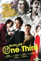 One Third (DVD) (English Subtitled) (Malaysia Version)