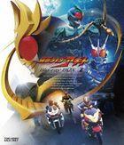 Masked Rider Agito Blu-ray Box 1 (Japan Version)