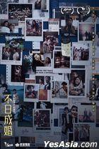 Ready or Knot (2021) (DVD) (Hong Kong Version)