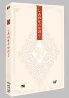 Shiawase no Kaori (DVD) (Japan Version)