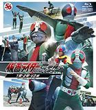 Kamen Rider Ikkyomi Blu-ray 1 GOU & 2 GOU V3 Hen (Blu-ray) (Japan Version)