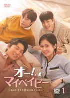 Oh My Baby (DVD) (Box 2) (Japan Version)