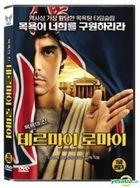 羅馬浴場 (DVD) (韓國版)