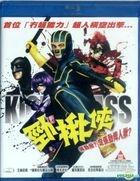 Kick-Ass (2010) (Blu-ray) (Hong Kong Version)