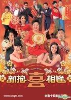 Queen Divas (DVD) (End) (English Subtitled) (TVB Drama) (US Version)