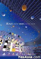 Arafes 2020 at Kokuritsu Kyougijou [DVD] (Normal Edition) (Taiwan Version)