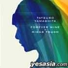 FOREVER MINE / MIDAS TOUCH (Japan Version)
