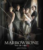 Marrowbone (Blu-ray)(Japan Version)
