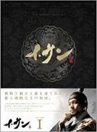 Yi San (DVD) (Box 1) (Japan Version)