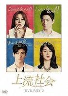 High Society (DVD) (Box 2) (Japan Version)