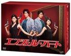 Angel Heart (DVD) (Japan Version)