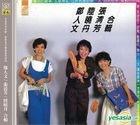 Zheng Ren Wen/ Zhang Qing Fang/ Lu Xiao Dan He Ji