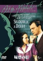 SHADOW OF A DOUBT (Japan Version)