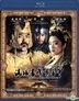 Curse Of The Golden Flower (Blu-ray) (English Subtitled) (Hong Kong Version)
