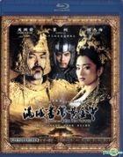 滿城盡帶黃金甲 (Blu-ray) (香港版)
