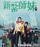 Love Undercover (2002) (DVD) (2020 Reprint) (Hong Kong Version)