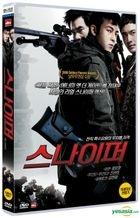 The Sniper (DVD) (Korea Version)