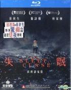 The Sleep Curse (2017) (Blu-ray) (Hong Kong Version)