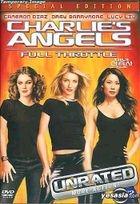 Charlie's Angels : Full Throttle - Unrated Version (Korean Version)