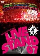 YOSHIMOTO PRESENTS LIVE STAND 07 0428 (Japan Version)