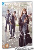 Fukuoka (DVD) (Korea Version)