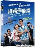 Ok! Madam (2019) (DVD) (Taiwan Version)