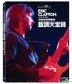 Eric Clapton: Life in 12 Bars (2017) (Blu-ray) (Taiwan Version)