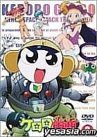 Keroro Gunso Vol. 2 (Japan Version)