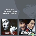 Public Enemy Returns OST