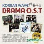 Korean Wave Drama OST (6CD Limited Edition)