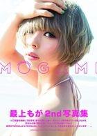 Mogami Moga 2nd Photobook 'MOGAMI'