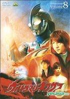 Ultraman Nexus Vol.8 (Japan Version)