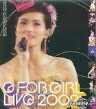 G For Girl Live 2002 Karaoke VCD