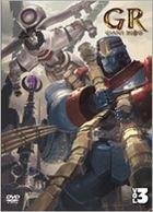 GR - Giant Robo Platinum Set (DVD + CD) (Vol.3) (Japan Version)